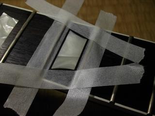 マスキングテープで指板をガード