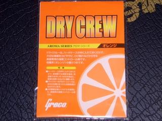 DRY CREWのパッケージ